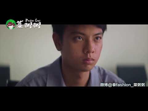 【菜粥粥】泰国广告:假如你有一个家暴的父亲 - YouTube