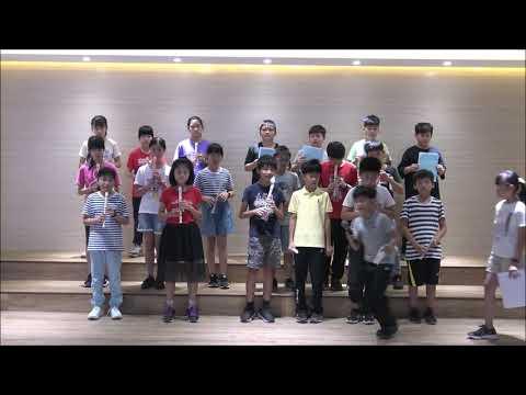 110 0428 501 直笛演奏、成語介紹 - YouTube