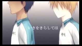 黒子のバスケで歌ってみた - 独りんぼエンヴィー@クロル(kuroru) kuroko's Basketball Hitorinbo Envy