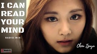 I Can Read Your Mind - TZUYU (Radio Mix)