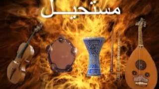 168. L7iyani Mousta7il محمد الحياني مستحيل