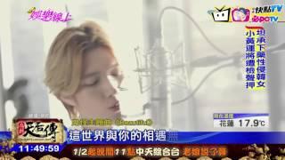 20170115中天新聞 「鬼怪」太夯 主題曲「Beautiful」出中文版!