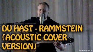 Du hast - Rammstein (акустический кавер от Serjo Velaskes)