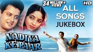 Nadiya Ke Paar All Songs Jukebox (HD) | Sachin Pilgaonkar, Sadhana Singh | Evergreen Bollywood Songs width=
