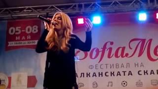 Нели Петкова -  Сестра брата кани (Sofia Mezi 2016)