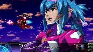 「第3次スーパーロボット大戦Z 天獄篇」戦闘演出集:クァドラン・レア