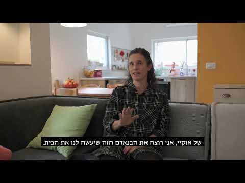 סרטון: טיפים של הקבלן שחר רוטרמן ללקוחות לפני שיפוץ דירה