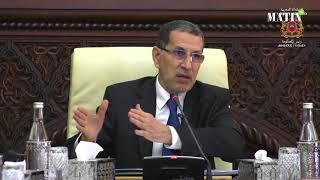 Saâd Eddine El Othmani : «D'importantes réformes sont sur la table»
