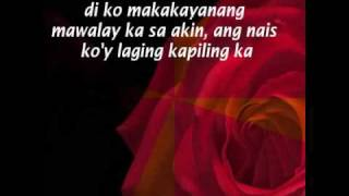 Ikaw ang iibigin by Josh Garcia