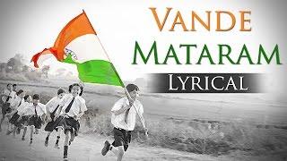 Vande Mataram (HD) - National Song Of india - Best Patriotic Song width=