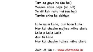 Laila Main Laila Lyrics Full Song Lyrics Movie - RAEES width=