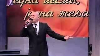 Saban Saulic - Nekada smo ti i ja - Jedna pesma jedna zelja - (TV Rts)