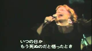 8. Lágrima - Amália Rodrigues - Live in Japan