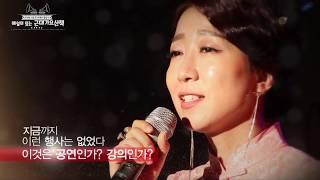 해설이 있는 근대가요산책-장유정과 주화준트리오 다시보기