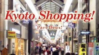 Shinkyogoku Shopping Arcade in Kawaramachi, Kyoto