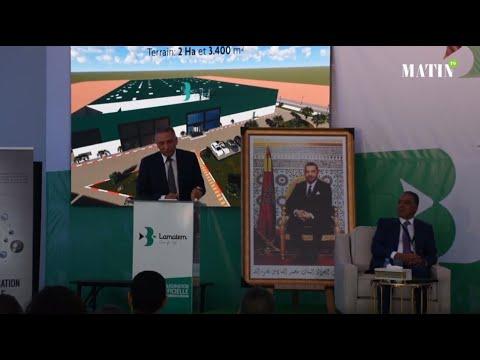 Video : Novatis mise 120 millions de DH dans une usine à Berrechid