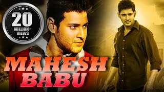Mahesh Babu (2017) Latest Movie in Hindi Dubbed Full | Mahesh Babu South Movies Hindi Dubbed width=