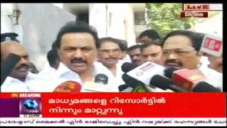 Stalin Speaks To The Media - Live