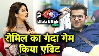 Neha Pendse Talks On EDITED FOOTAGE Of Romil's Dirty Game | Bigg Boss 12 Interview