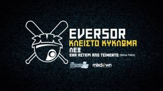 Eversor x ΛΕΞ - Ένα αστέρι από τσιμέντο