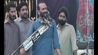 Zakir Zuriyat Imran  Majlis Jalsa 2018 Mushtaq Shah Jhang width=