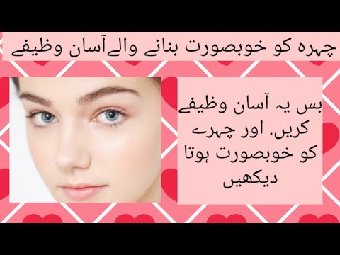 Download thumbnail for #skinwhitening Acne and Skin
