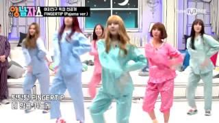 GFRIEND(여자친구)  - FINGERTIP DANCE (Pajama ver.)
