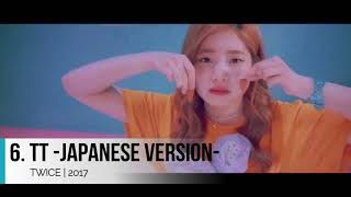 Japan's Top 10 Most Played Songs of 2017