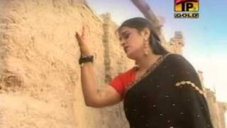 Kala Mera Gajra Vich Chanke by Nadeem Abbas.DAT