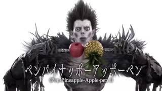PPAP god of death (Light Yagami)