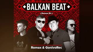 Romax & GonivoRec -  Balkan Beat