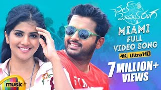 Miami Full Video Song 4K, Chal Mohan Ranga Video Songs,  Nithiin, Megha Akash, Pawan Kalyan