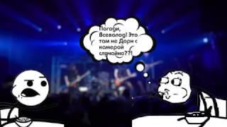 Cameraman Stage Diving (Scream inc. live gig)