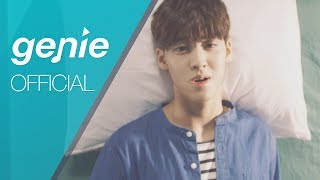 송유빈 Song Yu Vin - 뼛속까지 너야 You are the only one (feat. 허타 HUTA of BTOB) Official M/V