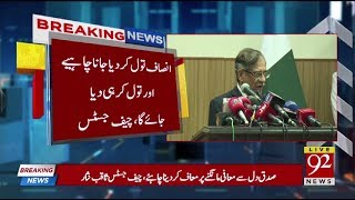 CJP Mian Saqib Nisar addresses ceremony in Peshawar - 19 April 2018 - 92NewsHDPlus