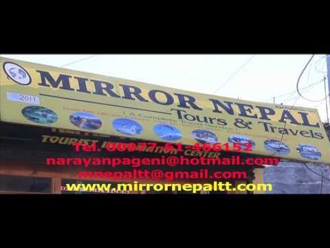 ^MuniMeter.com – Lakeside, Pokhara – Mirror Nepal Tours & Travels