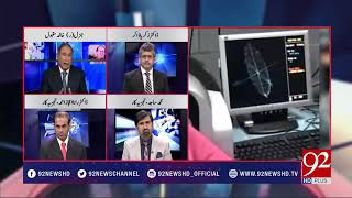 Zair E Behas - 13 October 2017, Army Chief on Pakistan economy - 92NewsHDPlus