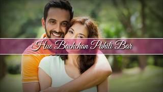 Huye Bechain Pehli Baar WhatsApp status video with lyrics..