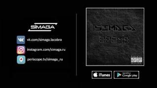 15.  SIMAGA - На связи feat Shot