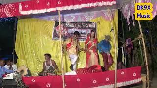 Bidesiya Nach Program   बिदेसिया नाच प्रोग्राम   Bikash Barash Band Parti    DK9X Music width=