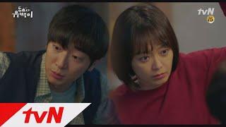 TOP STAR U-BACK 이상엽, 전소민 향한 '장난 아닌' 마음 고백.. 성공?!  181130 EP.3