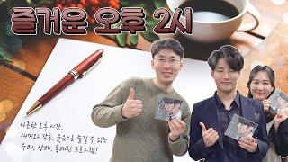 8090 즐거운 오후2시_특별손님 미스터트롯 김중연 다시보기