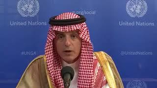 Minister Adel Al-Jubeir speech at the UN social network platform live from UNGA