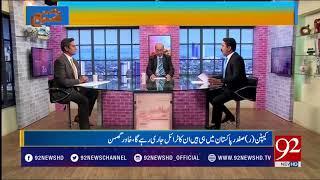 Trump to deport 107 Pakistani from U.S - 18 April 2018 - 92NewsHDPlus