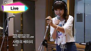 박준형 정경미의 2시만세 - Hong Jin-young - Love Battery, 홍진영 - 사랑의 배터리 20140806