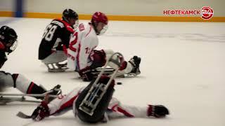 Следж-хоккеисты сразились на нефтекамском льду