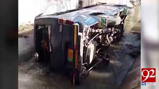 Toba Tek Singh: Traffic accident killed 5 members of a family - 14 January 2018 - 92NewsHDPlus