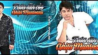 Ghita Munteanu - Iubirea mea, iubirea mea - CD - Fata din vis