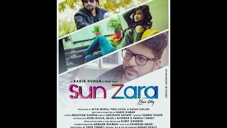 Sun Zara - Official Teaser Before Movie | Romi Ahuja | Anjali Ahirwar & Pankaj Tiwari