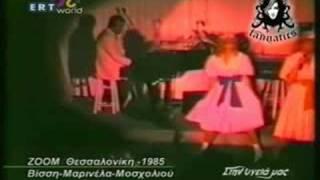 Anna Vissi, Marinella, V. Mosholiou, Konstantina, N. Kampaki, Zoom (1985) [fannatics.gr]
